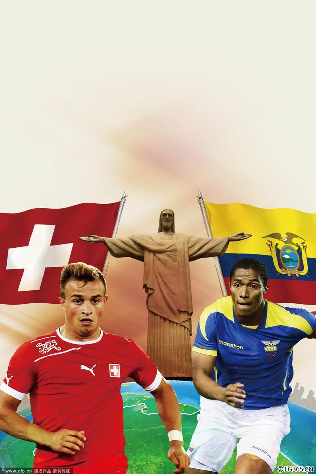 瑞士VS厄瓜多尔前瞻:沙奇里PK瓦伦西亚
