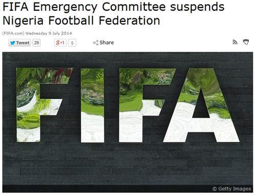 尼日利亚足球遭重创 政府干预被FIFA全球禁赛
