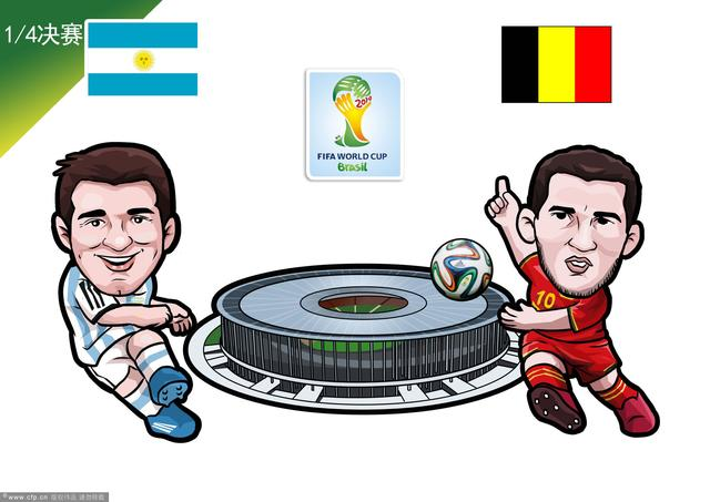 阿根廷VS比利时9大看点:梅西率队力争闯4强