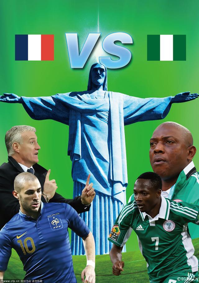 法国VS尼日利亚前瞻:本泽马PK穆萨 进攻风暴