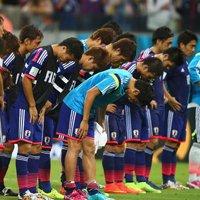 日本球员失意离场 鞠躬致歉