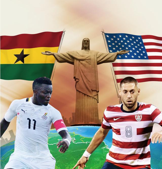 加纳VS美国前瞻:出线生死战 邓普西PK吉安