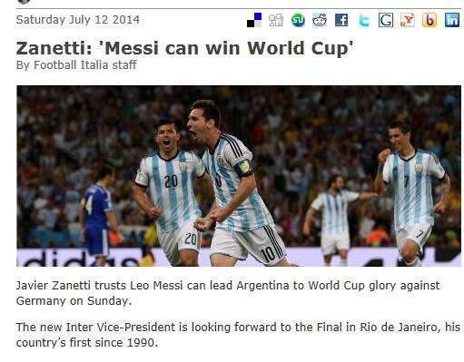 萨内蒂:德国很强大 但梅西能带领阿根廷夺冠