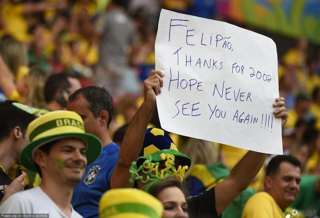 【舌战】巴西,还是足球王国吗?