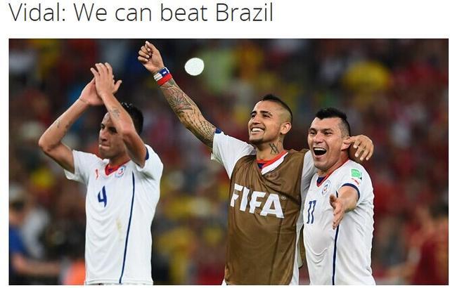 智利大将:西班牙已躺在脚下 下一个就是巴西