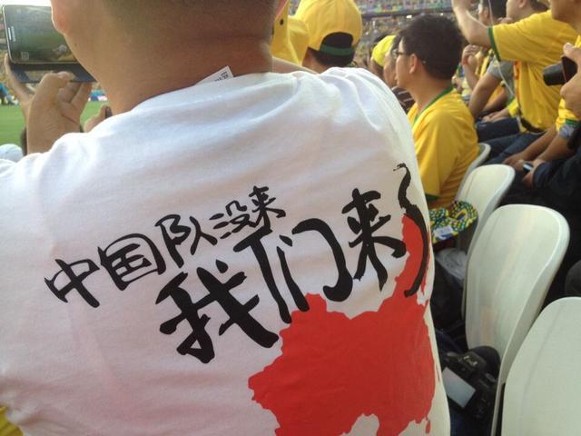 巴西队表现平淡引不满 中国球迷直呼不过瘾