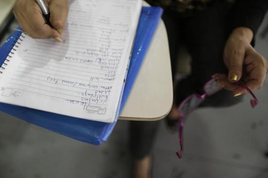 巴西妓女苦学英语数月 世界杯绝非唯一舞台
