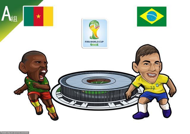喀麦隆VS巴西前瞻:巴西打平晋级 百场里程碑