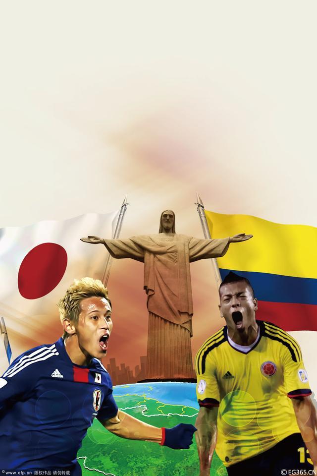 日本VS哥伦比亚前瞻:蓝武士盼奇迹出线