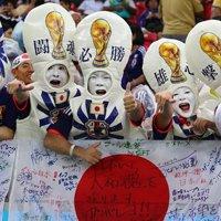日本球迷奇装异服为国家队助威