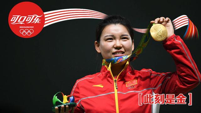 [此刻是金]10米气手枪张梦雪摘金 中国三连冠