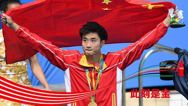 [此刻是金]曹缘获三米板冠军 英国名将摘银牌