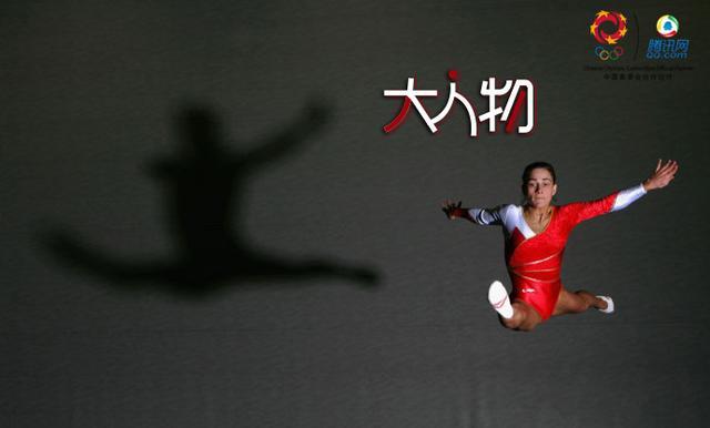 大人物-丘索维金娜:别急着告别 东京再续传奇