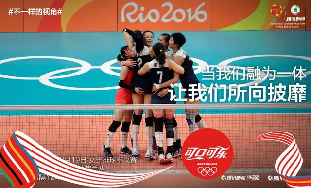 [此刻是金]女排精神重现!她们是中国体育魂