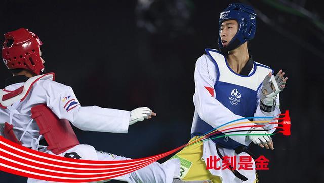 跆拳道58公斤赵帅夺冠 夺中国男子首金创历史