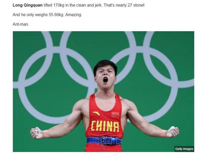 外媒盛赞龙清泉:不可思议 霸气庆祝!蚁人!
