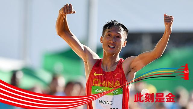 中国第12金!20公里竞走王镇蔡泽林揽冠亚军