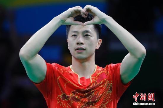 """""""新王""""马龙里约加冕 世界乒乓迎来新时代"""