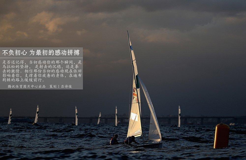 http://2016.qq.com/photos/product/wideangle/09.htm