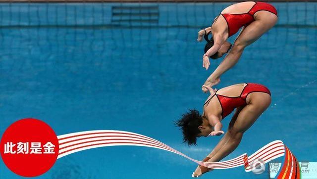 女子双人三米板决赛成绩单 中国双姝完美高分