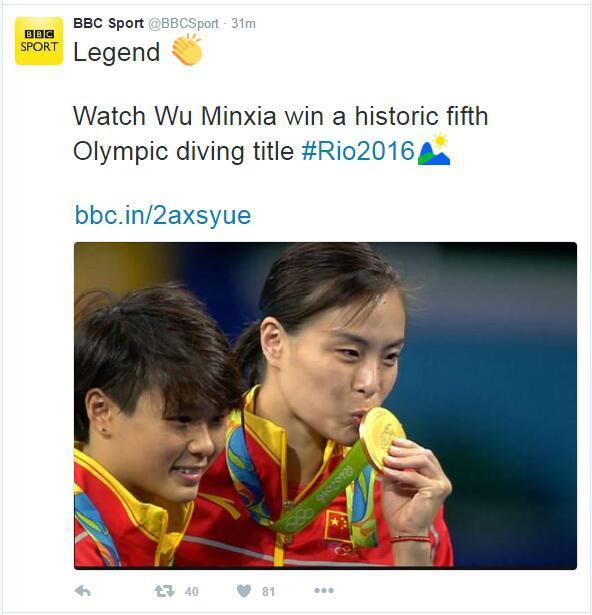 吴敏霞第5金折服BBC解说:传奇!难以置信!