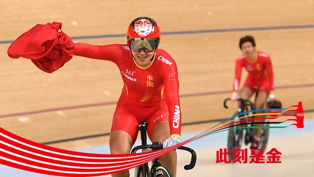 宫金杰/钟天使摘金 实现中国自行车金牌零突破