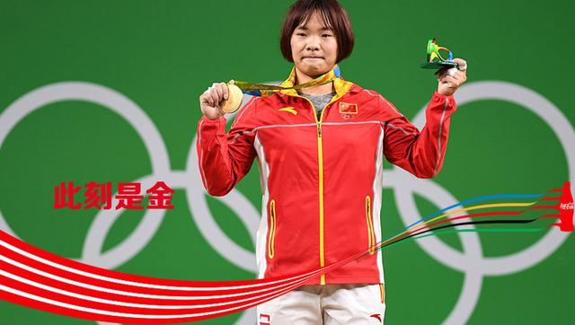 [此刻是金]女子69公斤向艳梅夺冠 中国第九金