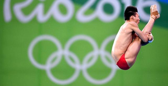男子10米跳台决赛 陈艾森摘金邱波第6