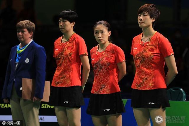 乒乓球女子团体历届冠军 中国再现奥运三连冠