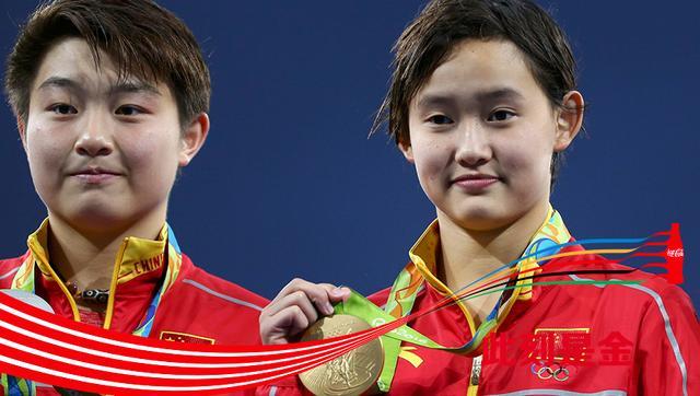 [此刻是金]任茜获女子十米台冠军 司雅杰银牌