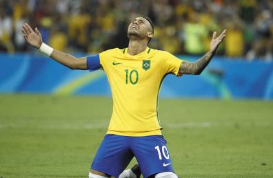 巴西足球夺奥运史上首金 是复仇更是浴火重生