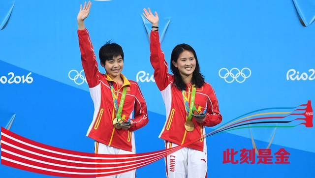 [此刻是金]陈若琳/刘蕙瑕夺冠 中国奥运5连冠