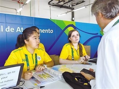 里约奥运一道风景 三百中国志愿者多是大学生