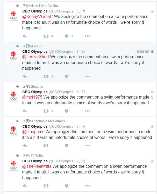 加拿大解说侮辱中国游泳女将 忘关话筒被直播