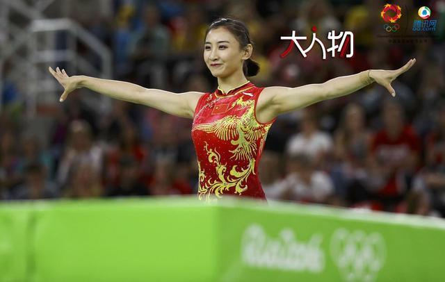 """大人物-何雯娜别哭 最美""""蹦床公主""""永不过时"""