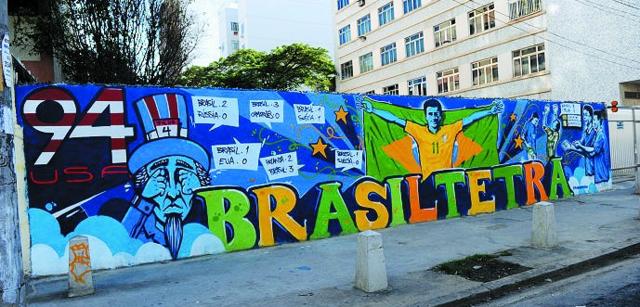 里约街头的绚烂色彩 巨幅涂鸦创纪录添彩奥运