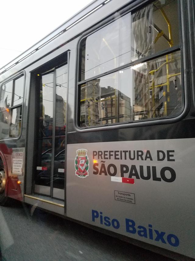 挑战或是机遇?看看奥运带给巴西繁忙交通!