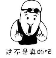 天上掉下个刘国梁:不懂的人看球才有底气