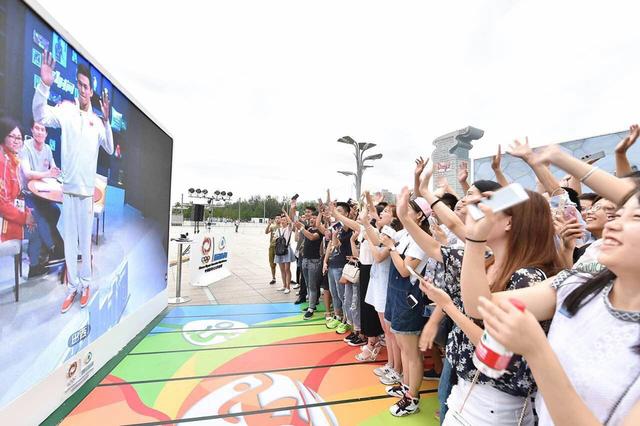 腾讯奥运线上线下联动 点燃用户参与热情