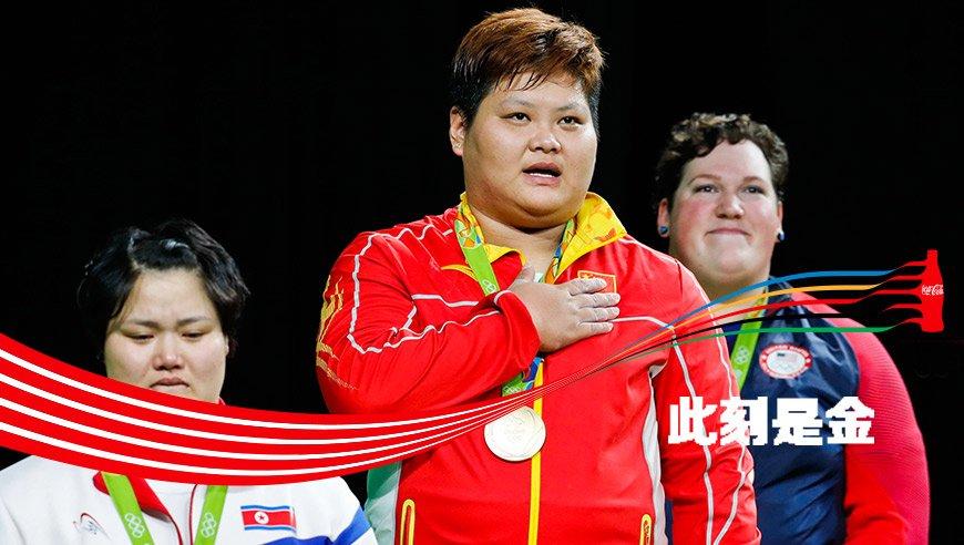 [此刻是金]孟苏平75kg+夺冠 中国参赛全摘金