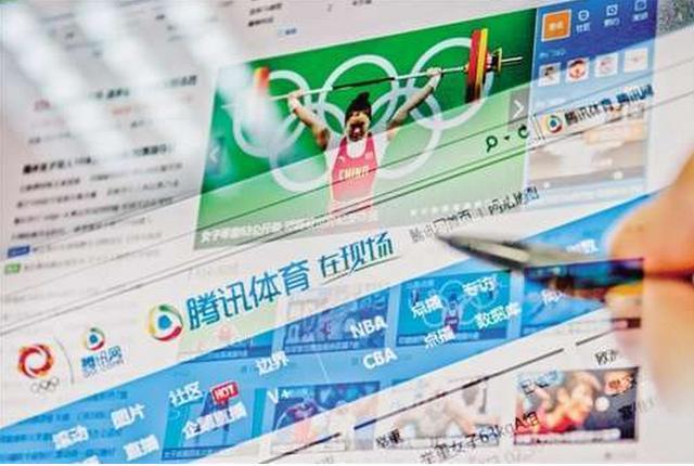 腾讯体育奥运生意经:全民直播多渠道变现