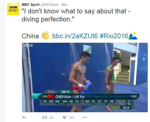 BBC盛赞中国组合:不可阻挡 来自另一个世界