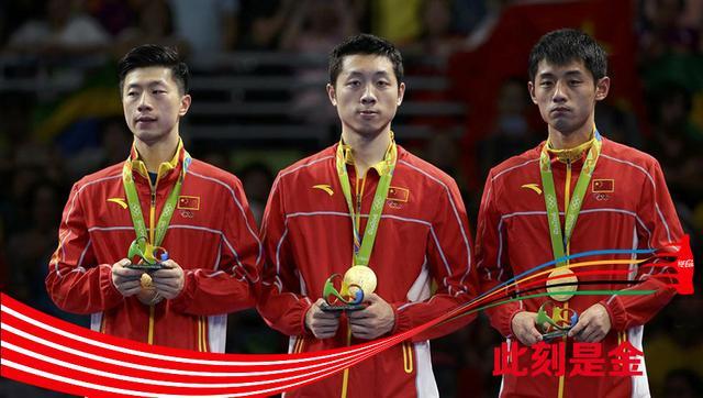 [此刻是金]马龙2分男乒3-1日本 夺奥运三连冠