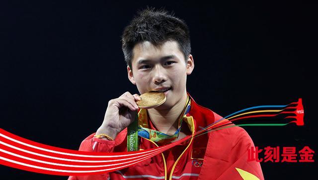 [此刻是金]陈艾森获十米台冠军 成奥运双冠王