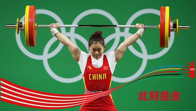 [此刻是金]举重女子63公斤级 邓薇破纪录夺冠