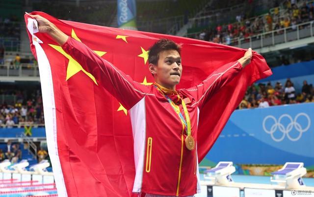 第4日综述-孙杨200米自由泳金牌 傅园慧摘铜