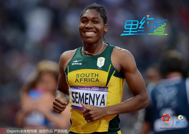"""塞门娅:""""男人""""参加女子800米比赛公平么?"""