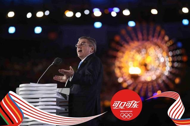 [此刻是金]巴赫宣布里约奥运闭幕 赞巴西乐观