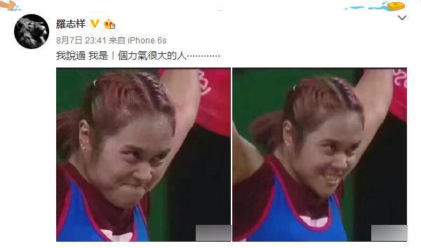 """倘若这支""""中国代表团""""出征奥运 你给打几分"""