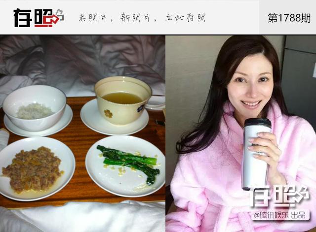 【存照】谢娜喝粥、林心如补蛋白质…明星月子餐里藏着瘦身秘密